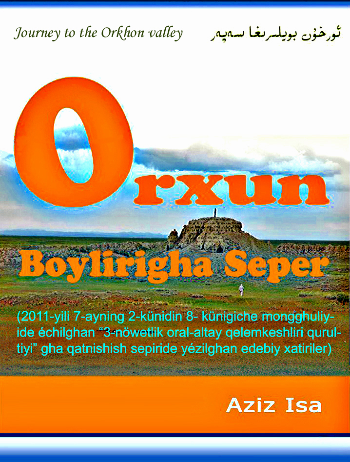 Journey to the Orkhun River